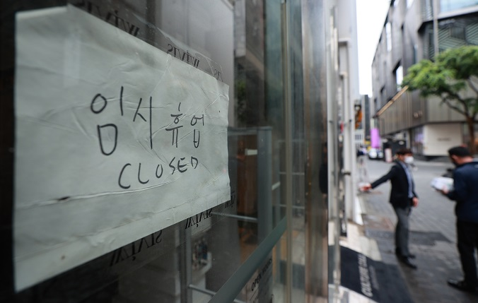S. Korea's National Debt Grows at a Rate of 3 mln Won per Second