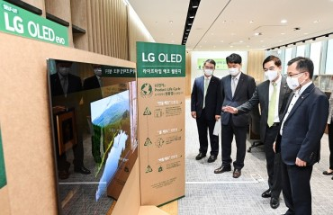 LG Joins Hands with Environment Ministry to Reduce Plastic Use