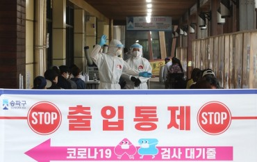 New Infections Back to Over 600; Inoculation Drive Gains Pace