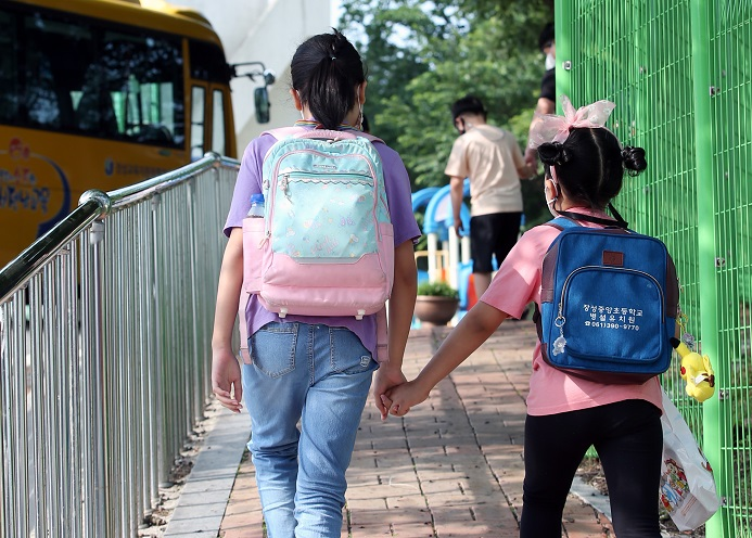 South Jeolla Province Becomes 1st School System to Fully Reopen amid Slow Virus Infections