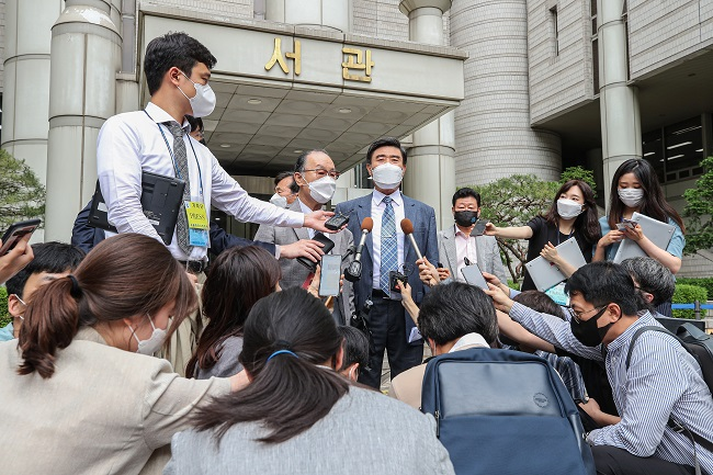 Court Rejects Damages Suit Against Japanese Firms by Korean Forced Labor Victims