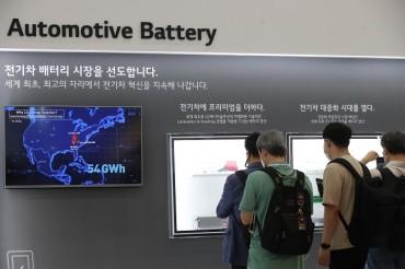 Gov't to Establish EV Battery Collection Centers