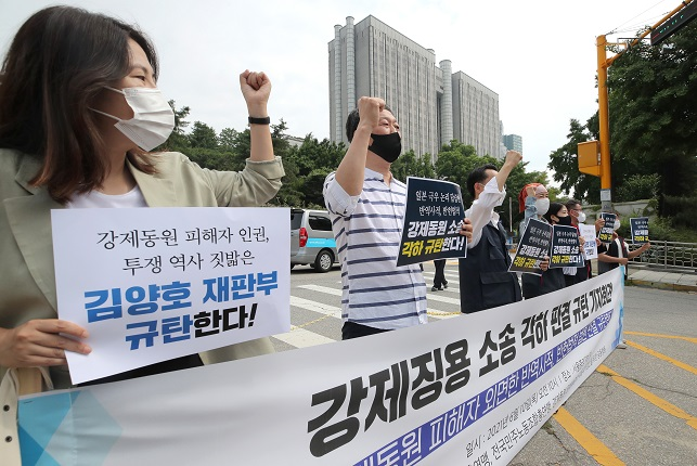Some S. Koreans Cry Foul over Court's Dismissal of Damages Lawsuit Against Japan Firms