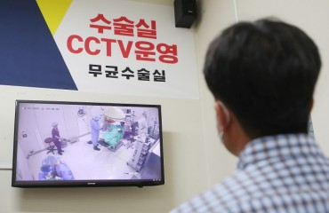 Parliamentary Committee Approves Bill Mandating Surveillance Cameras in Operating Rooms