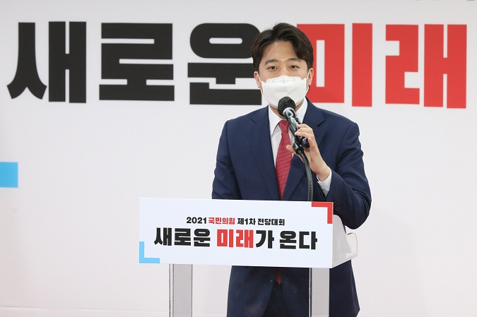Lee Jun-seok delivers an acceptance speech after being elected as the chairman of the main opposition People Power Party at the party's national convention in Seoul on June 11, 2021. (Yonhap)
