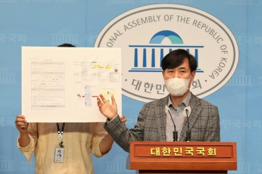 N.K. Hacking Group Breached S. Korean Nuclear Research Institute Last Month: Lawmaker