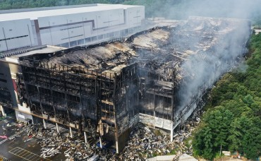 Trapped Firefighter Found Dead in Coupang Warehouse