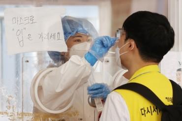 New Virus Cases Under 500, S. Korea Unveils New Social Distancing Scheme
