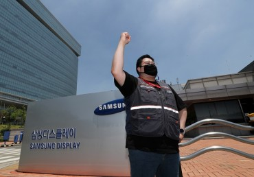 Samsung Display Workers Launch 1st Strike in Company History