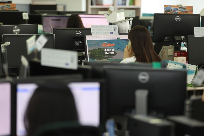 S. Korea's No. 2 Travel Agency Offers Voluntary Retirement Program