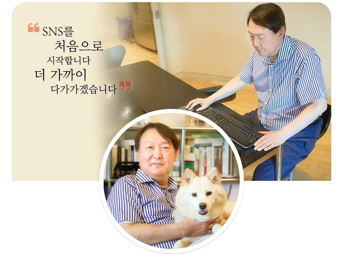 Moon, Opposition Presidential Candidate Yoon's One Commonality — Tori Owners