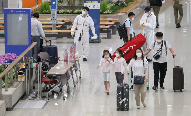Incheon Int'l Airport Reports Sharp Recovery in Traveler Flow in Past 2 mths