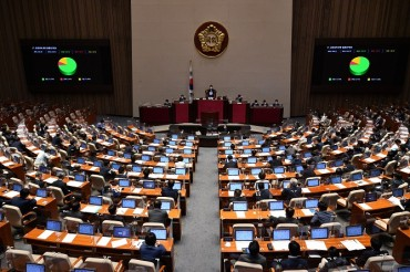 Alternative Holiday Bill Passes National Assembly