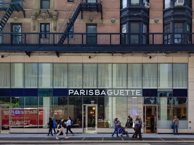 The photo provided by SPC Group shows the facade of a bakery outlet of Paris Baguette in the Manhattan district of New York.