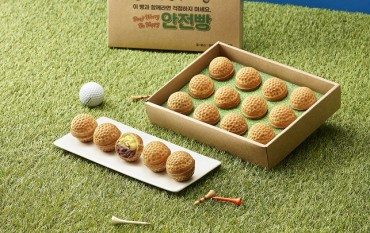 South Korean Food Industry Targets Golf Courses