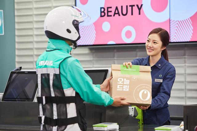 Retailers Speed Up Competition over Quicker Delivery Services
