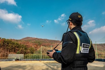 Seoul Police Rescues Missing Person with Drones for First Time