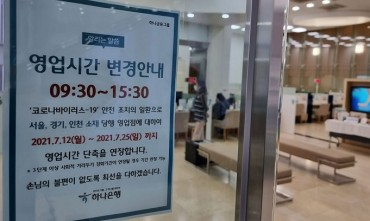 Strictest COVID-19 Curbs Begin Monday in Greater Seoul