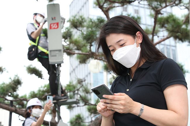 KT Commercializes Standalone 5G