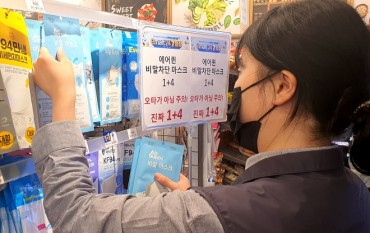 Convenience Stores Compete over Package Deals