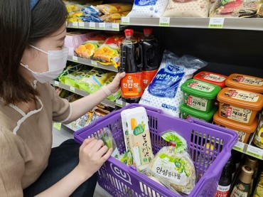 Sauce, Seasoning Sales Jump as Consumers Flock to Convenience Stores for Groceries