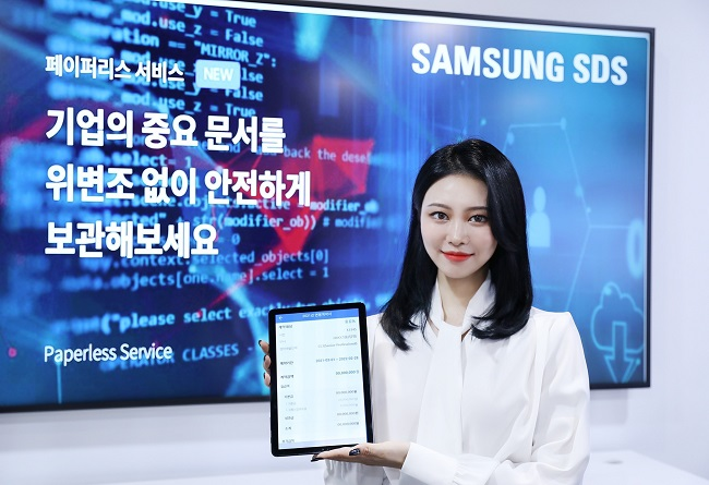 (image: Samsung SDS)