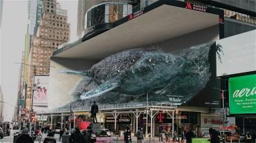 Korean Media Art Unit to Showcase Digital Waterfall at Times Square