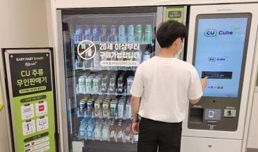 CU Introduces Industry's First Liquor Vending Machine