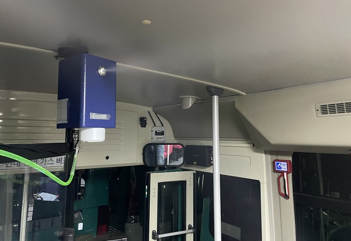 Ansan Installs Spray-type 'Unmanned Disinfector' on Buses