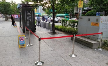 """No Smoking Island"" Yeouido Reopens Outdoor Smoking Booths"