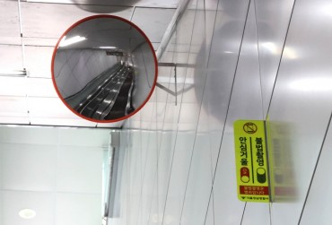 Seoul's Gangnam District Sets Up Mirrors to Prevent Illicit Photography