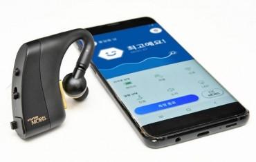 New Hyundai Mobis Tech Monitors Brainwaves to Detect Driver's Condition