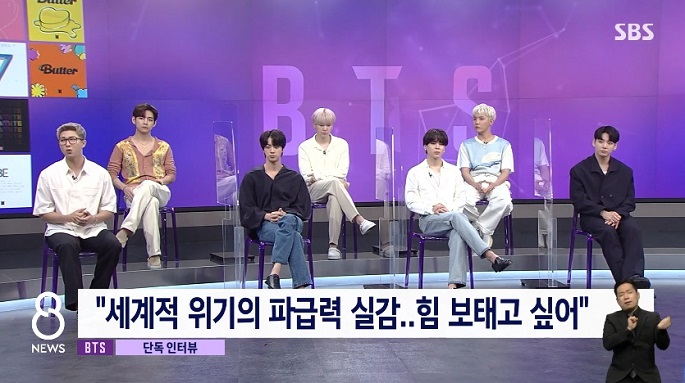 This screenshot from July 24, 2021, shows BTS speaking on SBS News. (Yonhap)