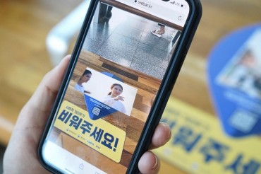 Enjoy AR Performances Through Smartphones While Waiting for the Train