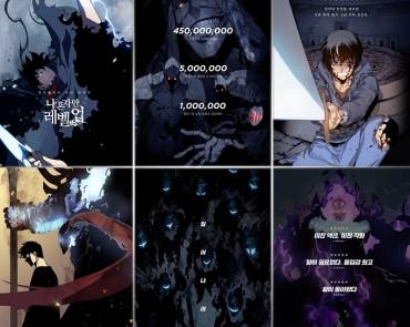 Kakao Webtoon to Showcase New Type of Display Design