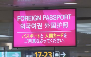 Foreigners to be Allowed to Stay in S. Korea Only Within Passport Validity Period