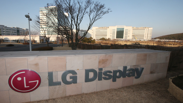 LG Display to Invest 3.3 tln Won to Expand OLED Capacity