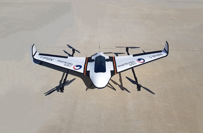 An unmanned drone, being developed to put out forest fires, is seen in this undated file photo provided by the Korea Forest Service.