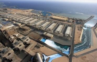 Researchers Develop Eco-friendly Desalination Process