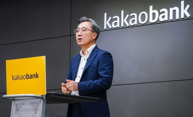 Internet Lender Kakao Bank to Break into New Areas: CEO