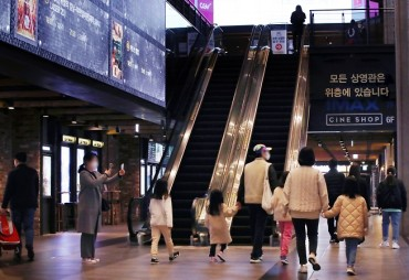 Moviegoers Hit Record Low in H1 amid Protracted Pandemic