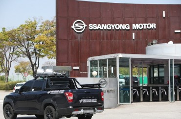 Local EV Consortium Recommended as Preferred Bidder for SsangYong Motor