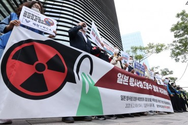 Korean Researcher Joins IAEA Team to Monitor Japan's Planned Release of Fukushima Water