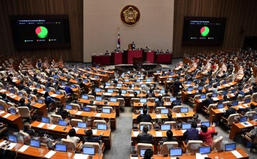 S. Korea to Launch National Committee to Ensure Unwavering Long-term Education Policy