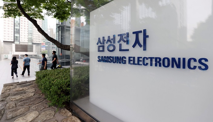 This file photo taken July 7, 2021, shows Samsung Electronics Co.'s office building in Seoul. (Yonhap)