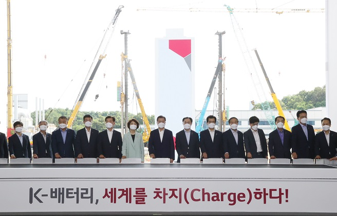 LG to Invest 15 tln Won in S. Korea by 2030 to Solidify Battery Leadership