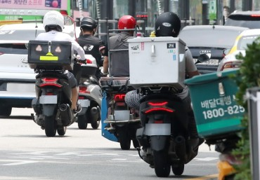S. Korea to Develop New Program that Uses Big Data to Calculate 'Safe Delivery Time'