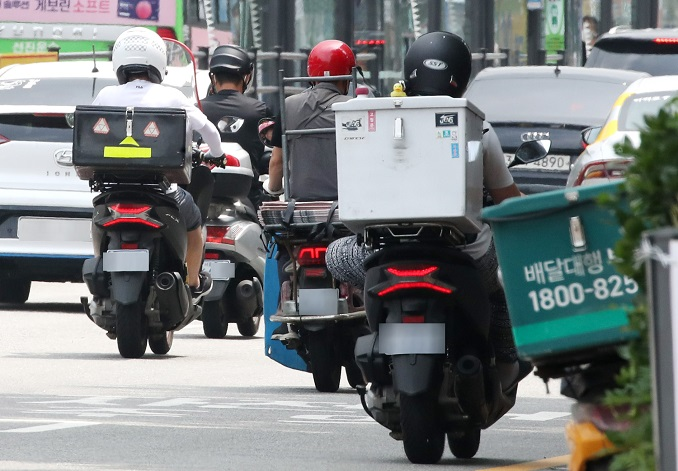 Food Delivery Service Booms Thanks to Stricter Social Distancing Rules
