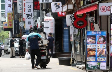 S. Korea to Offer Rebates for Food Delivery, Promote Social Distancing