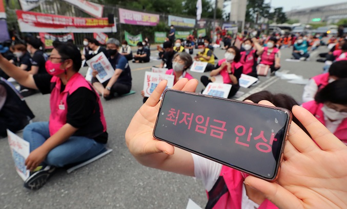 Moon Gov't Fails to Deliver on Minimum-wage Promise amid Pushback, Pandemic